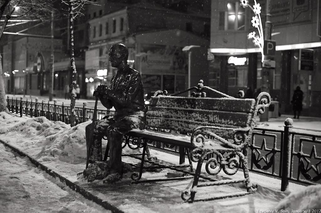 Одинокий ветеран в Калуге