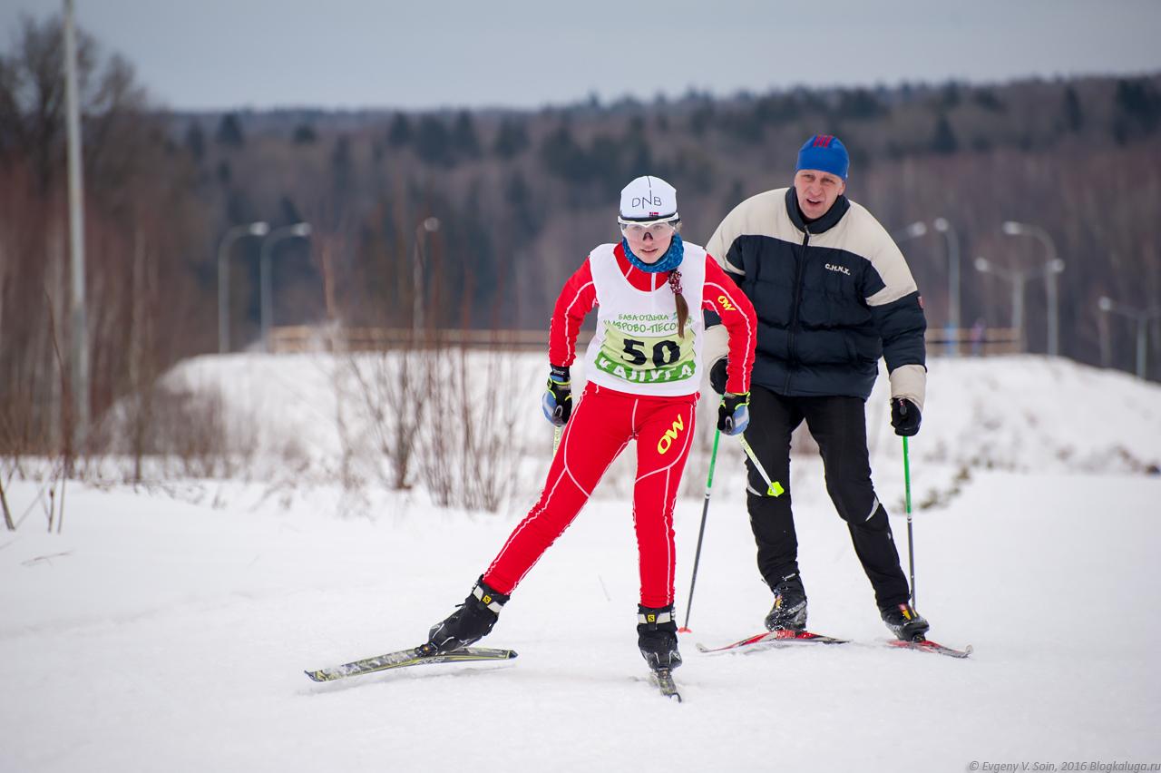 Лыжные гонки в Лаврово-Песочне
