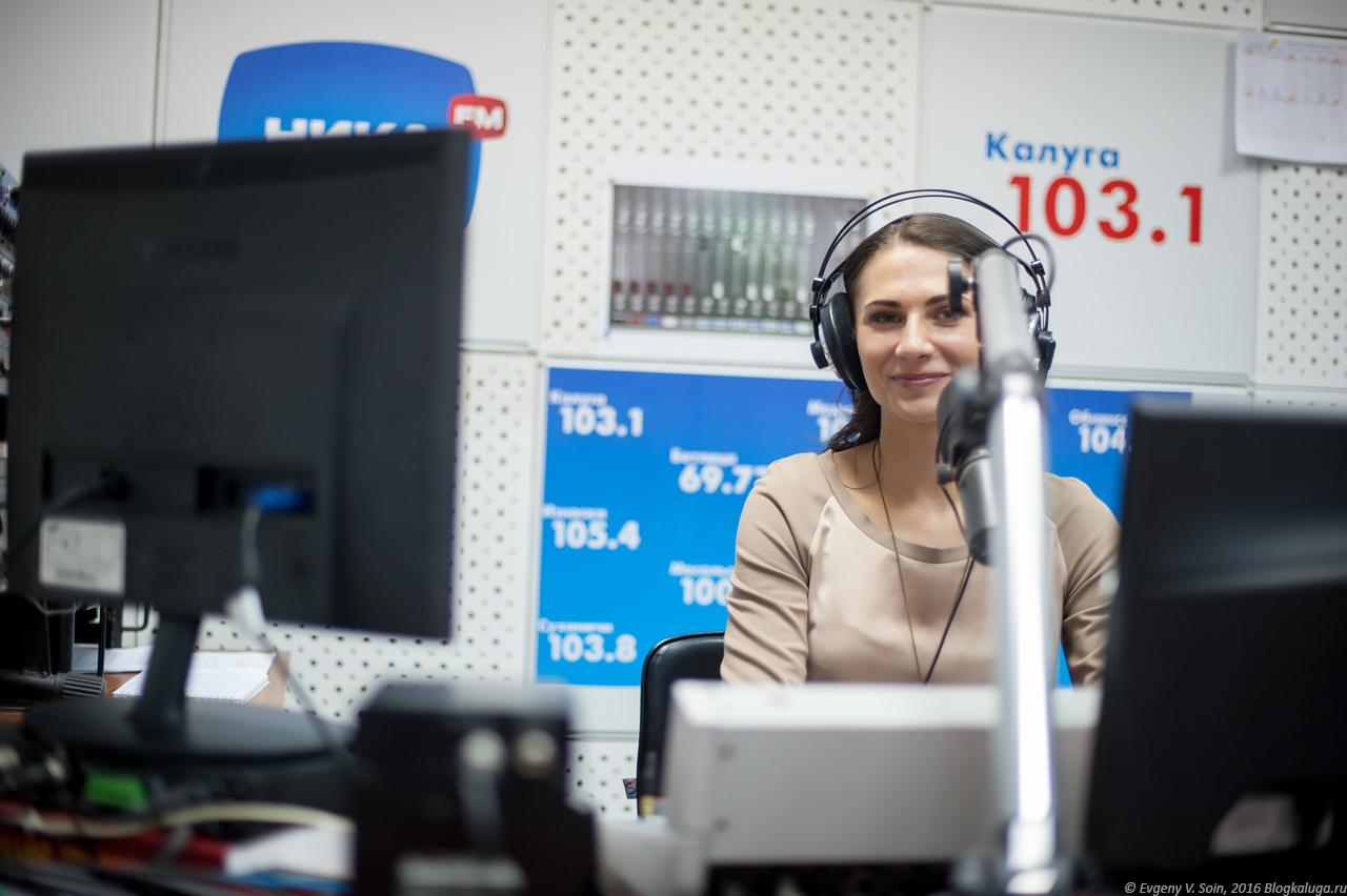 Валерия Кузнецова Ника ФМ
