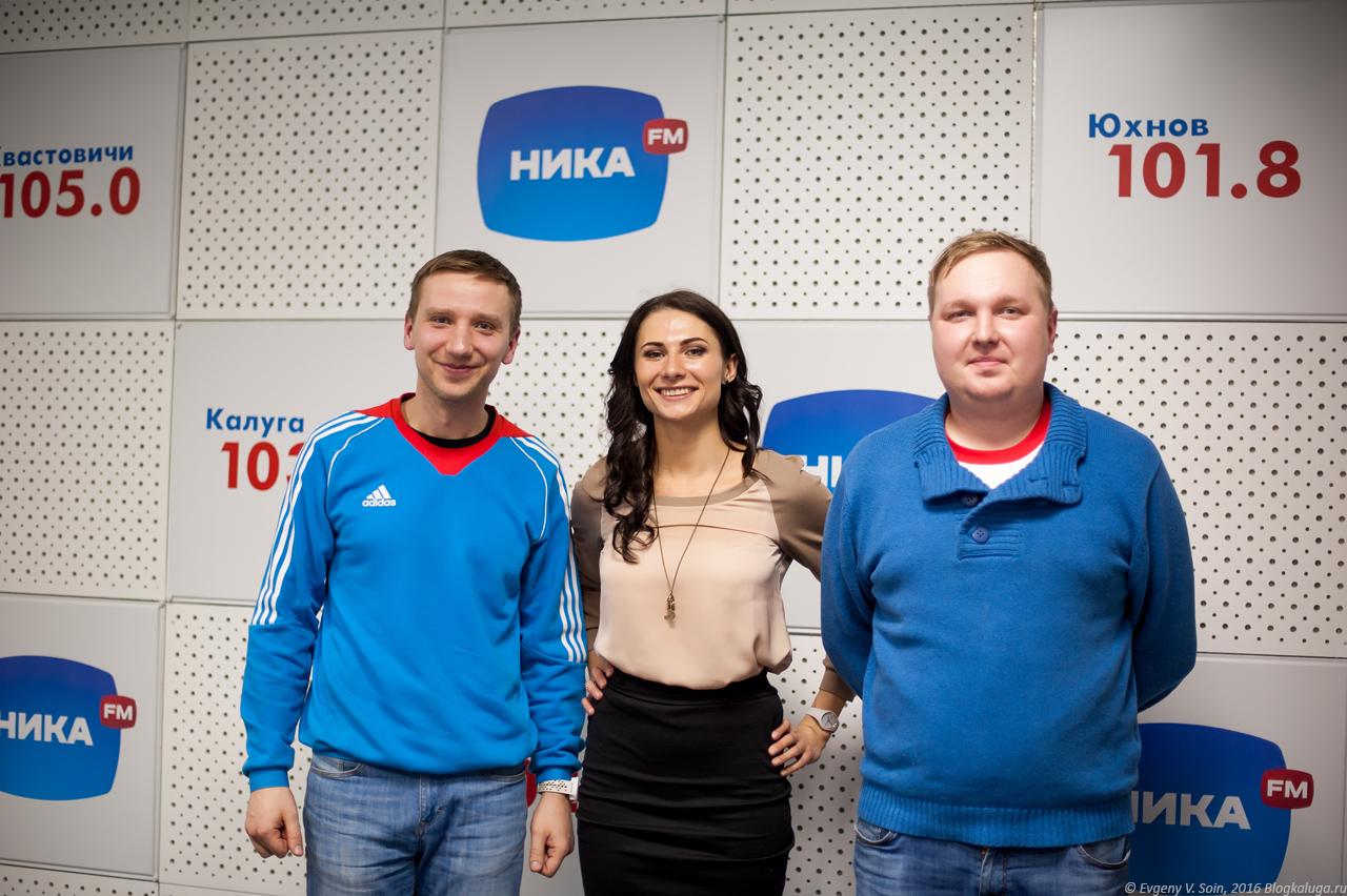 радиостудия Ника фм