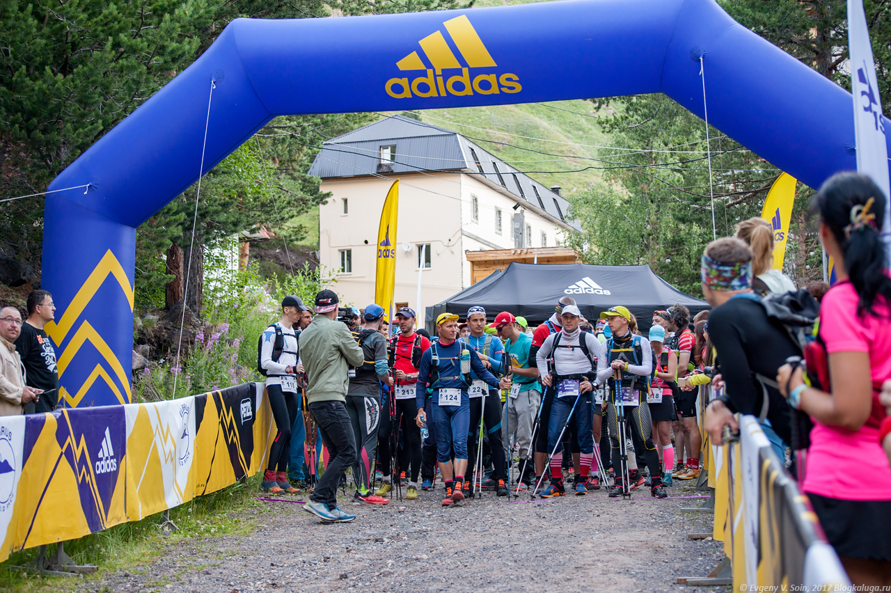 Старт elbrus world race 2017