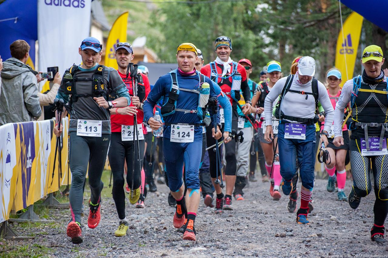 Старт elbrus world race 2017