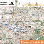 Участие в Adidas Elbrus World Marathon и поездка в Приэльбрусье.
