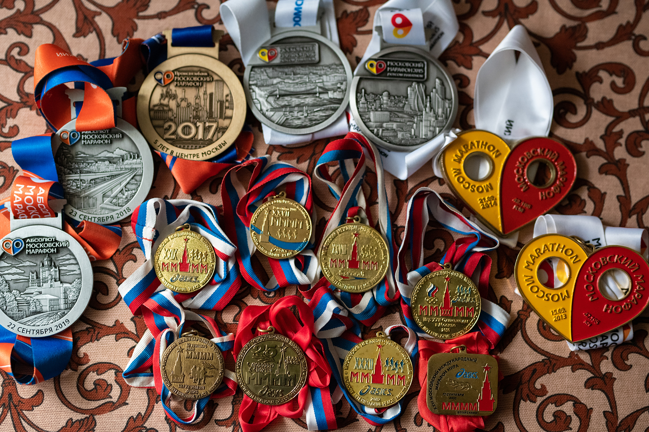 Московские марафоны